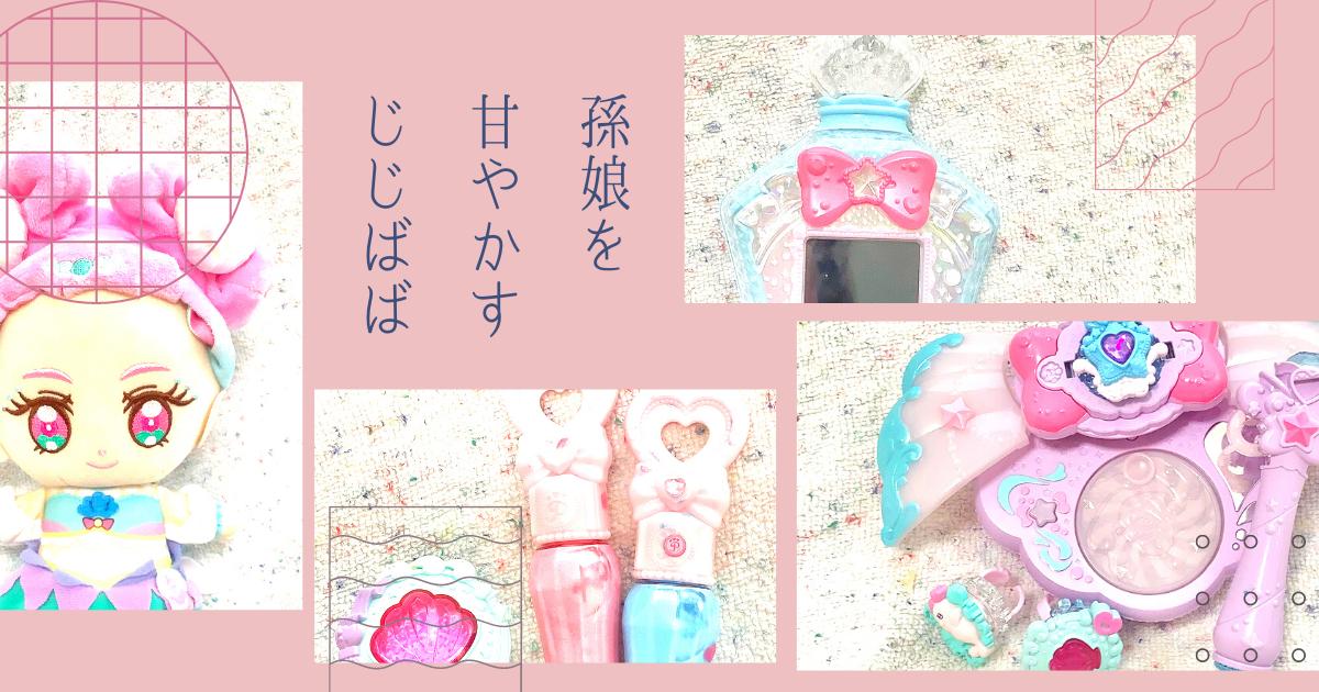 f:id:yuka-edu:20210825175508p:plain