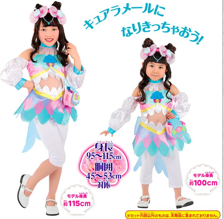 f:id:yuka-edu:20210825192806p:plain