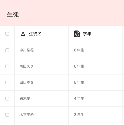 f:id:yuka-edu:20210901171246p:image:w300