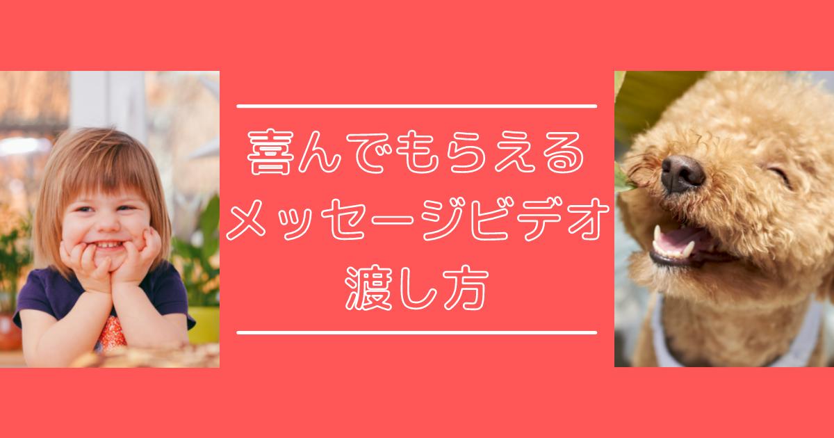 f:id:yuka-edu:20210902160348p:plain
