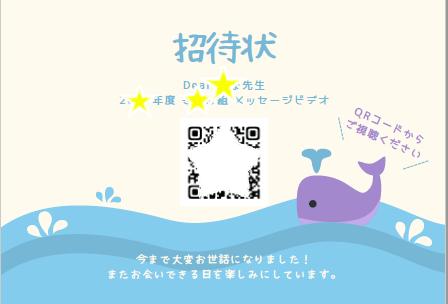f:id:yuka-edu:20210902161018p:plain