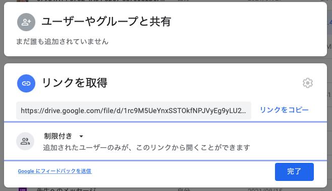 f:id:yuka-edu:20210902161806p:plain