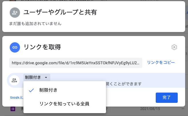 f:id:yuka-edu:20210902161831p:plain