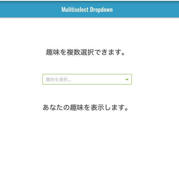 f:id:yuka-edu:20210911164122p:plain