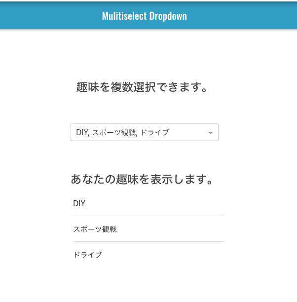 f:id:yuka-edu:20210911164208p:plain