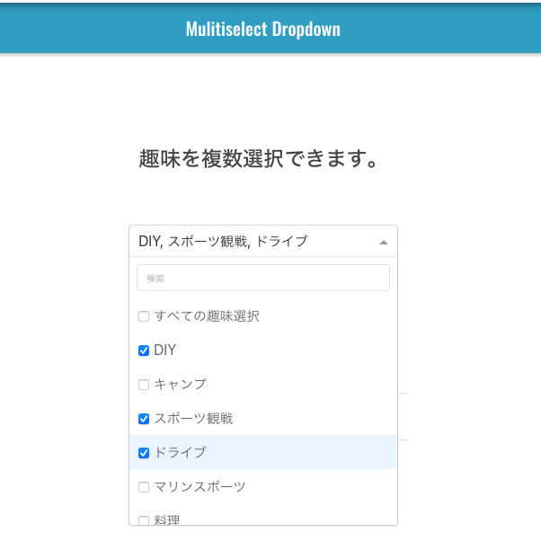f:id:yuka-edu:20210911164222p:plain
