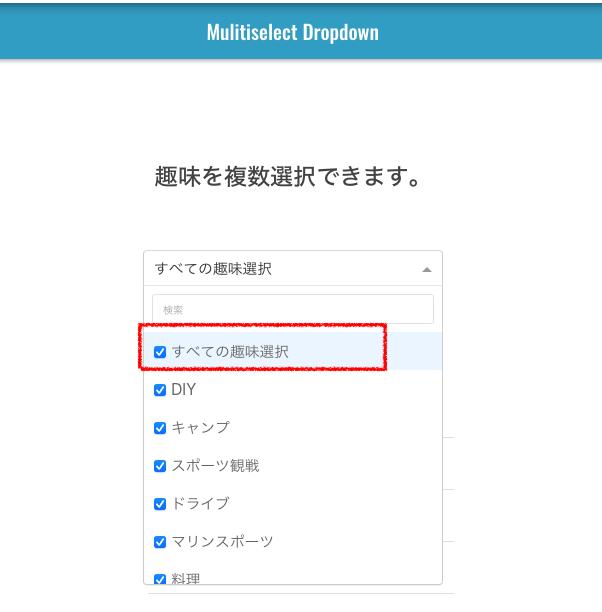 f:id:yuka-edu:20210911164236p:plain
