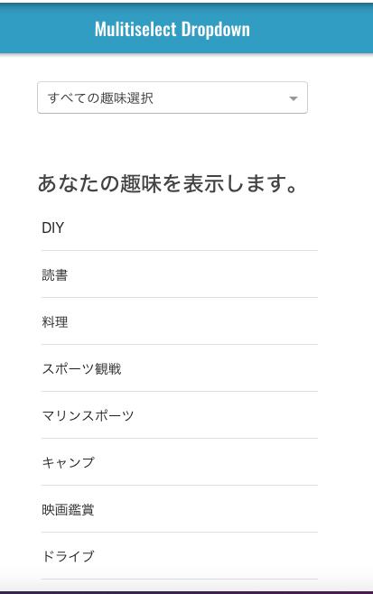 f:id:yuka-edu:20210911164248p:plain