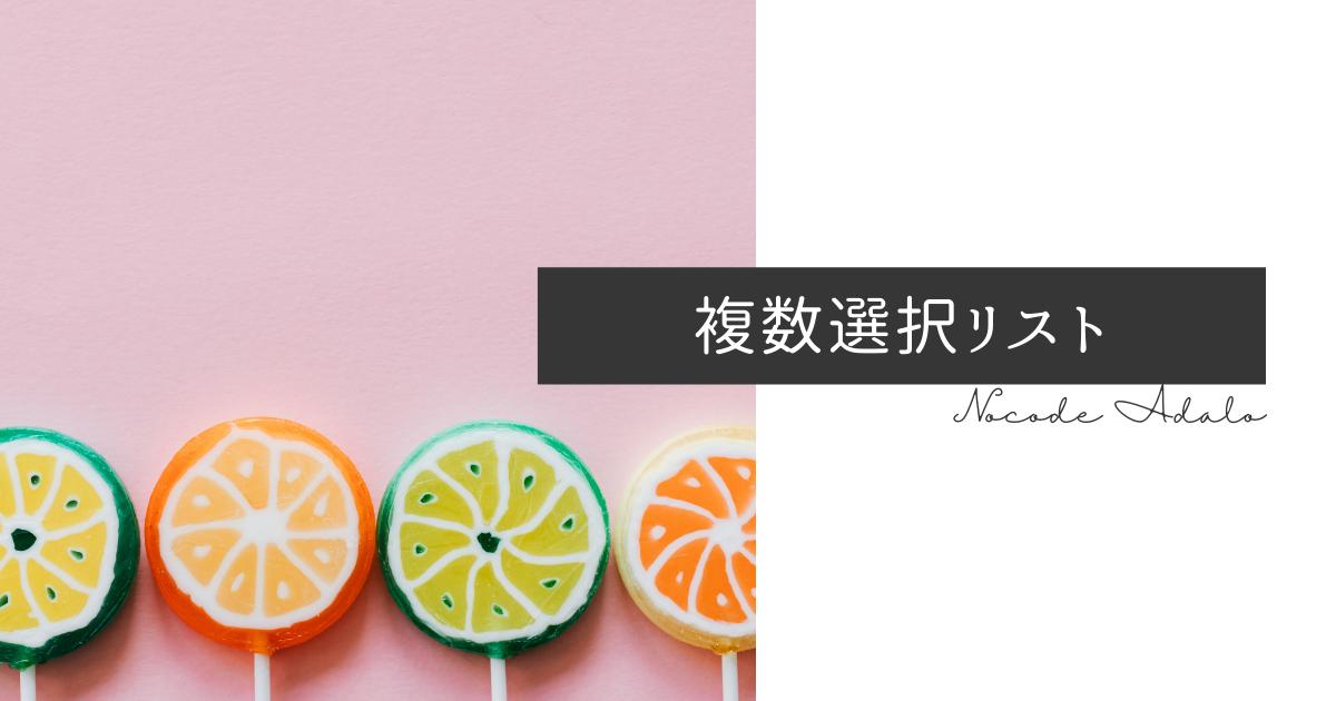 f:id:yuka-edu:20210911173350p:plain