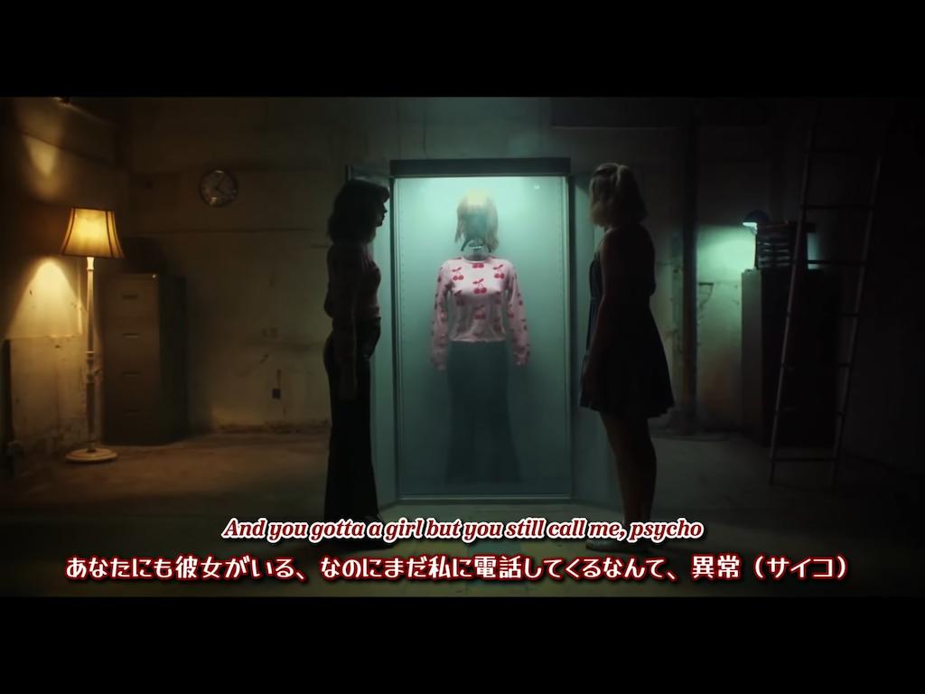 f:id:yuka-edu:20210912093421p:image