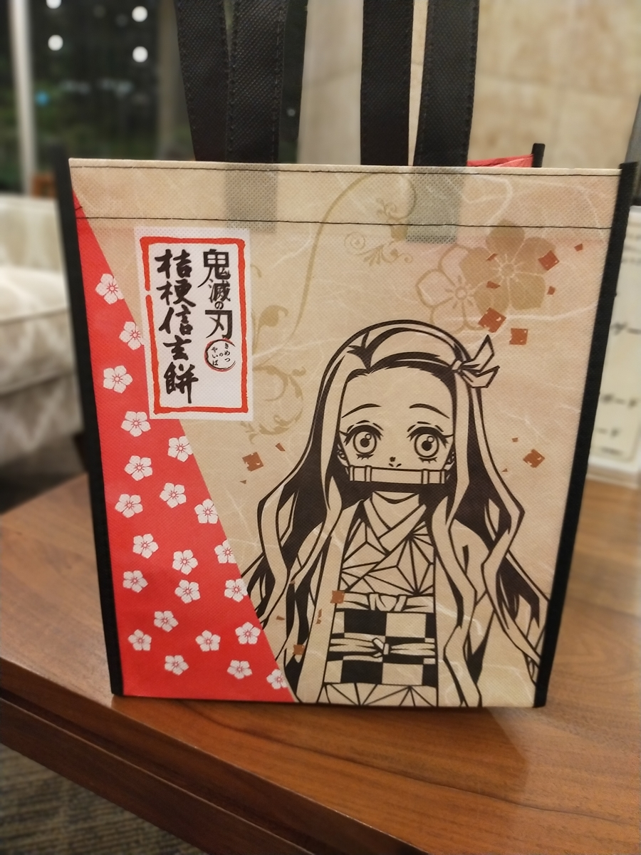 f:id:yuka-edu:20210918190820j:image:w300