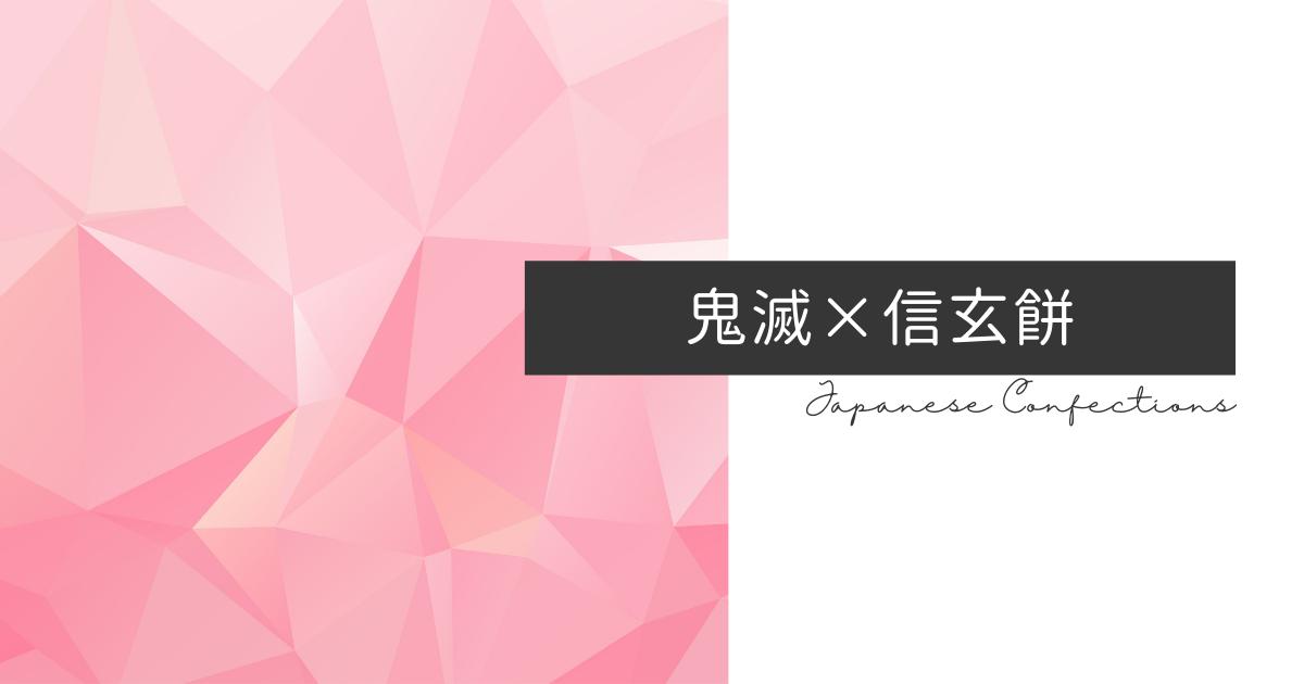 f:id:yuka-edu:20210918203124p:plain