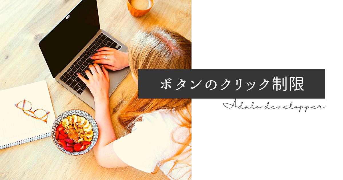f:id:yuka-edu:20210921183322p:plain