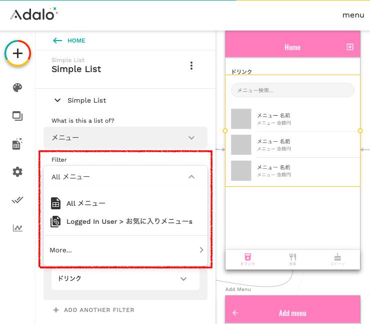 f:id:yuka-edu:20211025184311p:plain