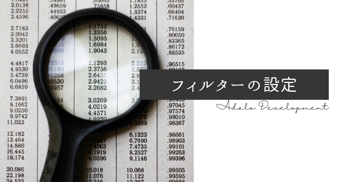 f:id:yuka-edu:20211025210927p:plain