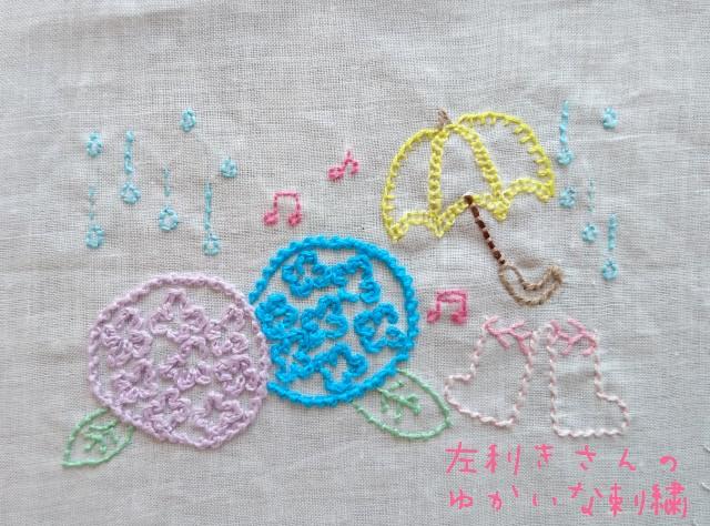 f:id:yuka-embroidery:20190702214909j:image