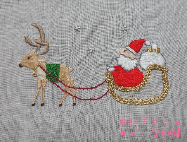 f:id:yuka-embroidery:20191226211212j:image