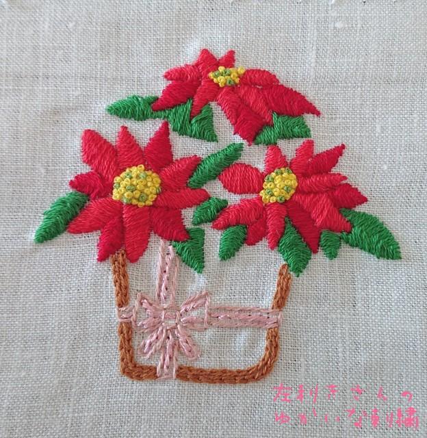 f:id:yuka-embroidery:20191227125913j:image