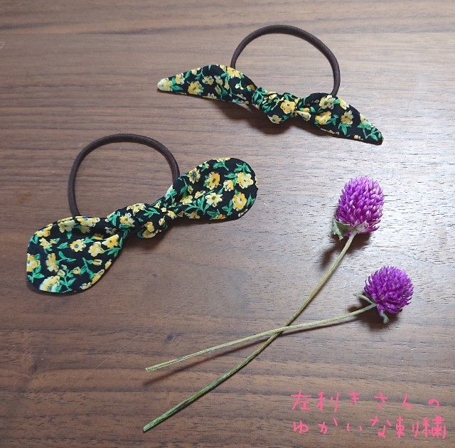 f:id:yuka-embroidery:20200122104911j:image