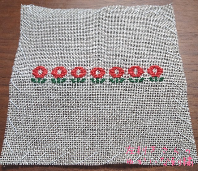 f:id:yuka-embroidery:20200207144315j:image