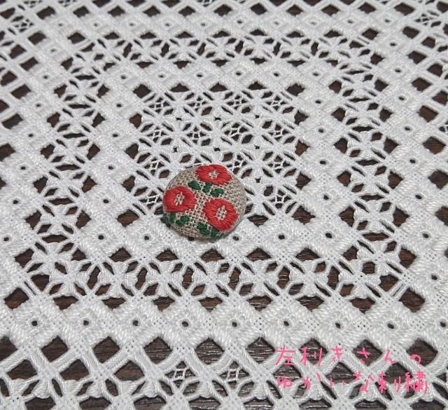 f:id:yuka-embroidery:20200207151502j:image