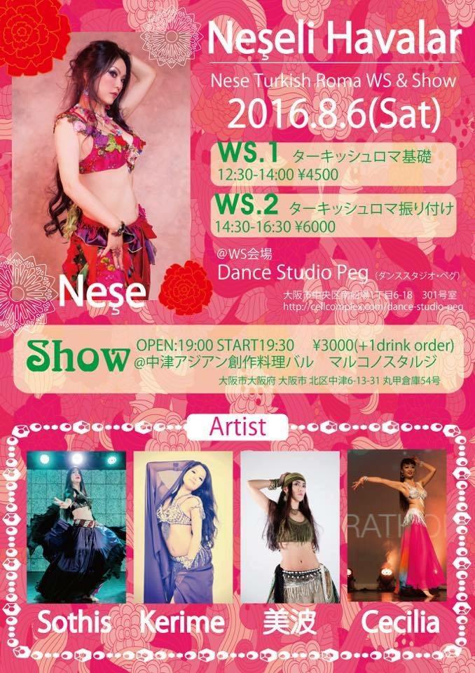f:id:yuka-orientaldance:20160724045149j:plain