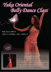 f:id:yuka-orientaldance:20160907205926j:plain