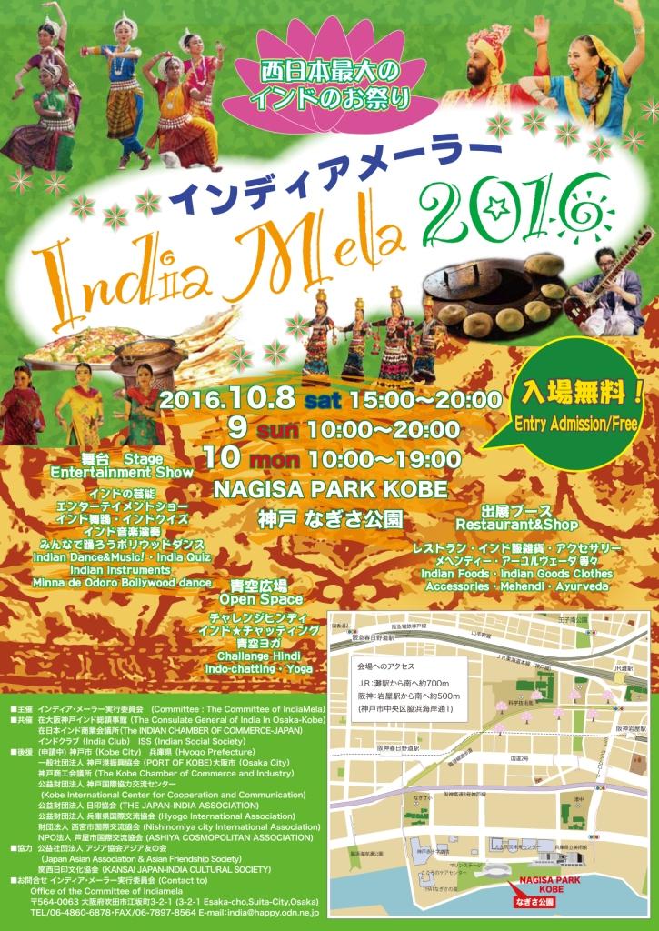 f:id:yuka-orientaldance:20160926160403j:plain