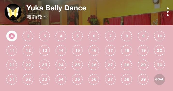 f:id:yuka-orientaldance:20160928140121j:plain