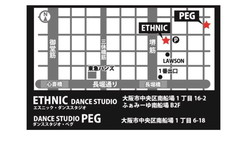 f:id:yuka-orientaldance:20161002191046p:plain