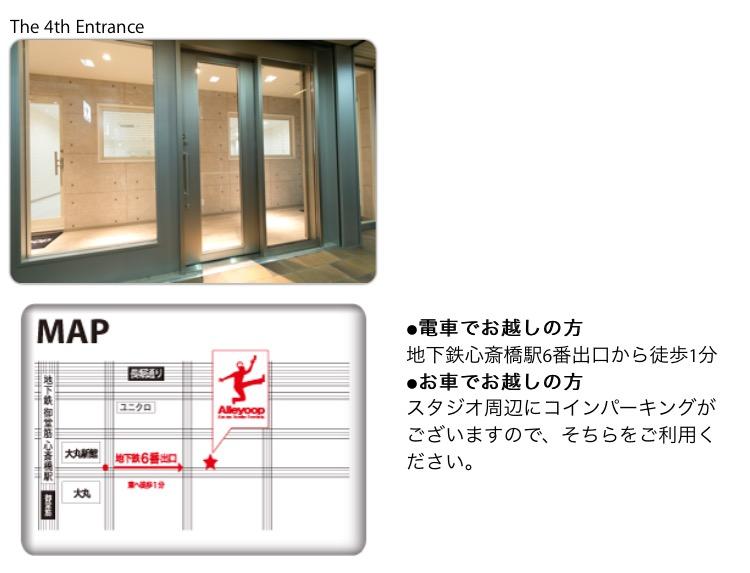 f:id:yuka-orientaldance:20161108034431p:plain