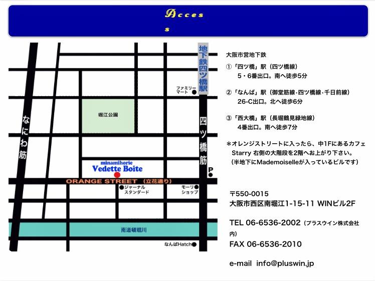 f:id:yuka-orientaldance:20170924152506p:plain