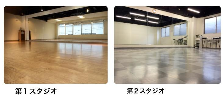 f:id:yuka-orientaldance:20170924155510p:plain