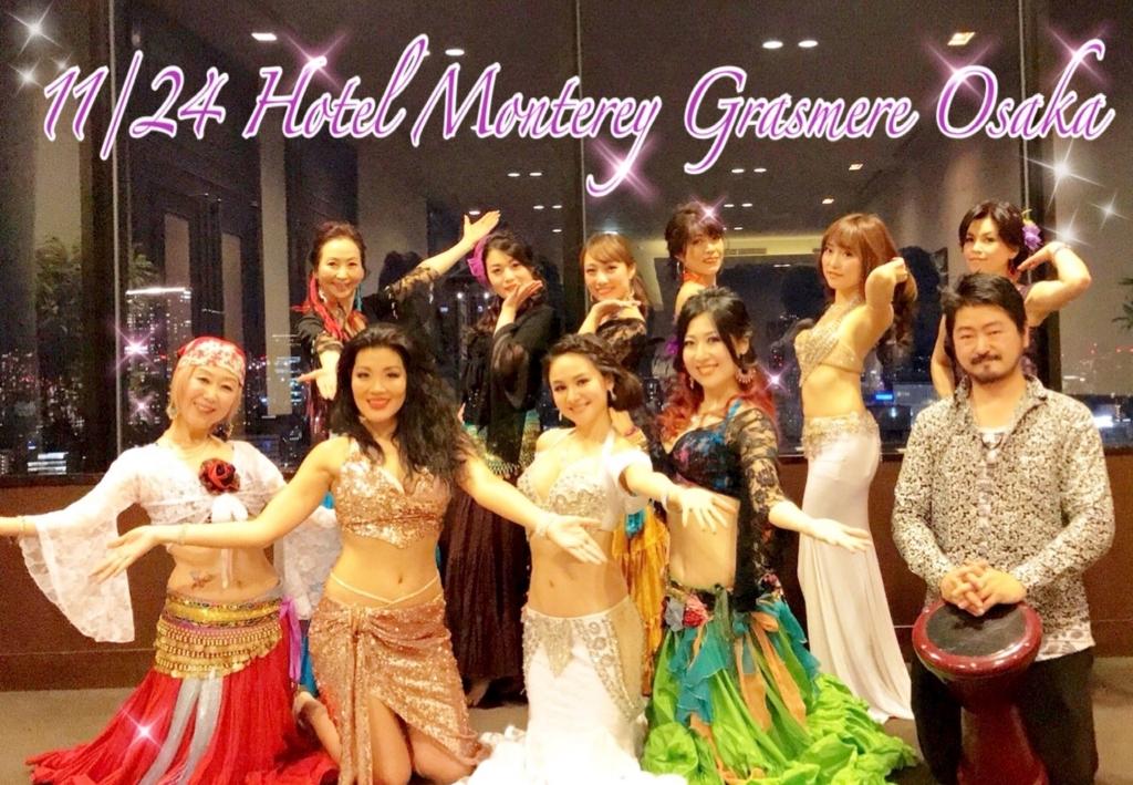 f:id:yuka-orientaldance:20171125092044j:plain