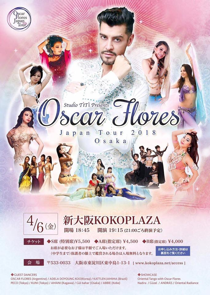 f:id:yuka-orientaldance:20180221024548j:plain