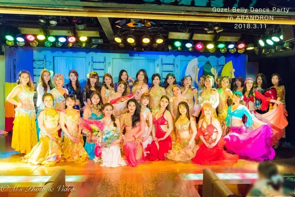 f:id:yuka-orientaldance:20180313004404j:plain