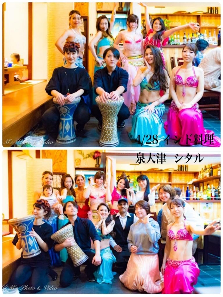 f:id:yuka-orientaldance:20180502153020j:plain