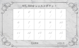 f:id:yuka-orientaldance:20180718130337j:plain