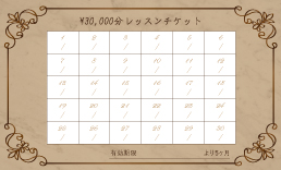 f:id:yuka-orientaldance:20180718130426j:plain