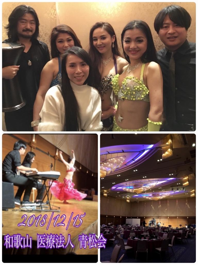 f:id:yuka-orientaldance:20181222124935j:plain