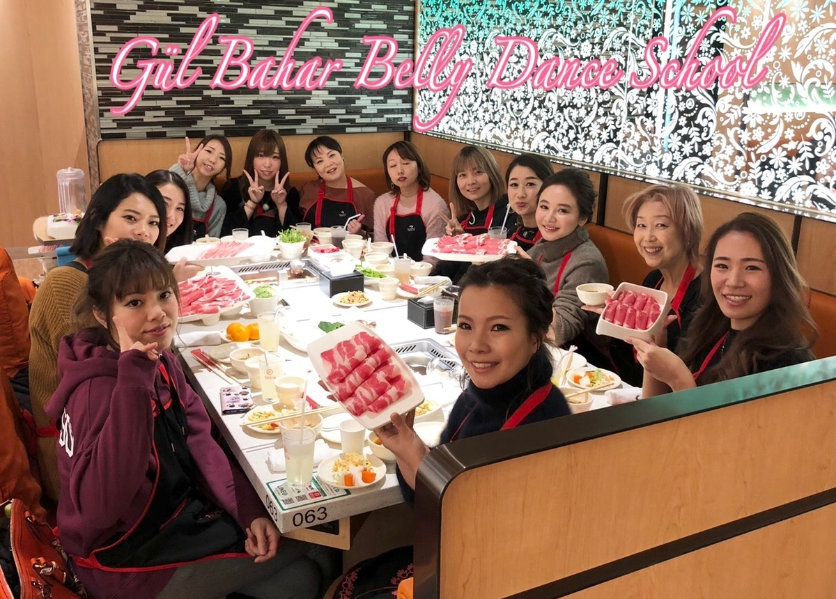 f:id:yuka-orientaldance:20190519174943j:plain
