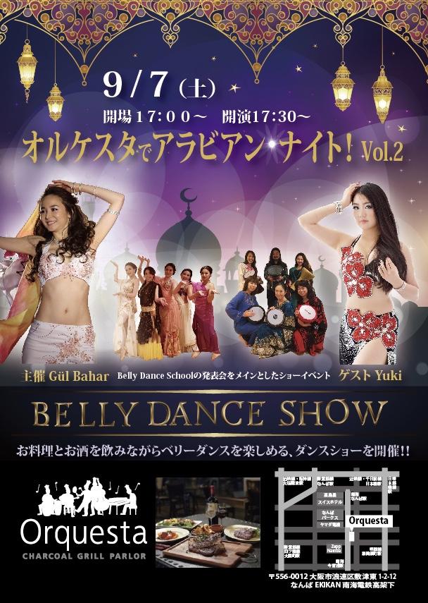 f:id:yuka-orientaldance:20190815115854j:plain