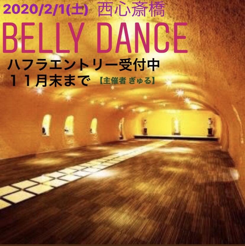 f:id:yuka-orientaldance:20191028161750j:plain