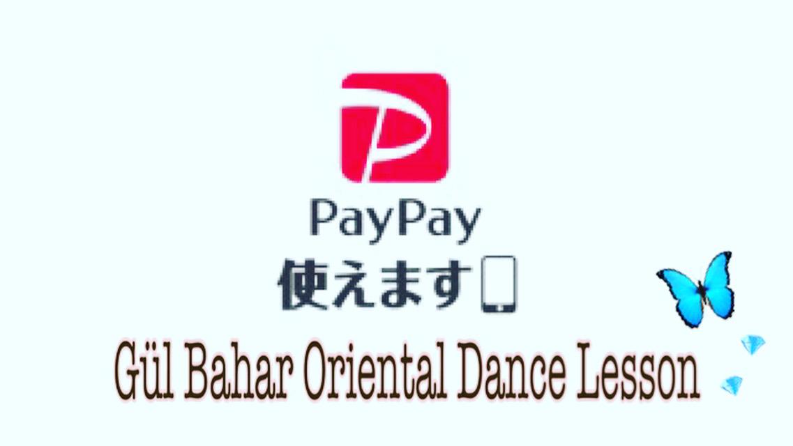 f:id:yuka-orientaldance:20191222093945j:plain