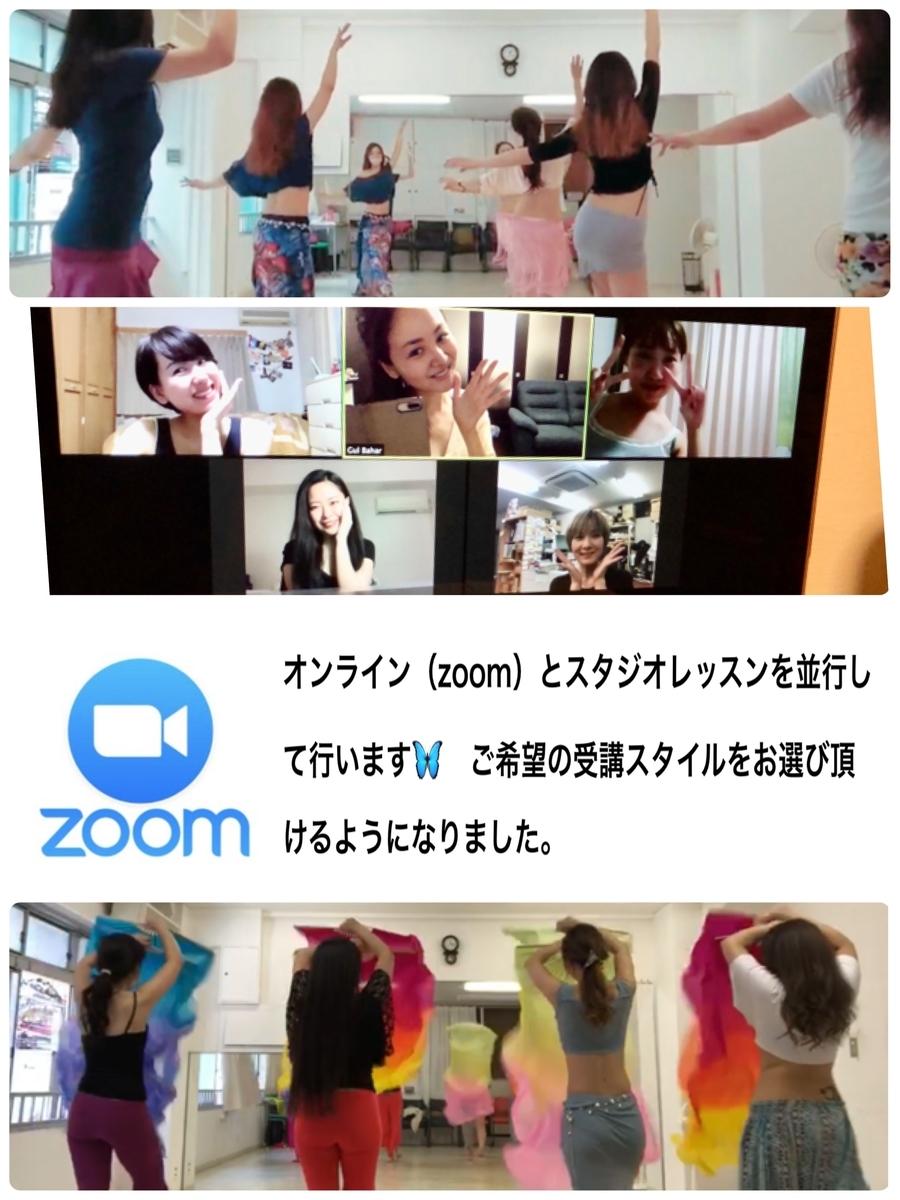 f:id:yuka-orientaldance:20200604105819j:plain
