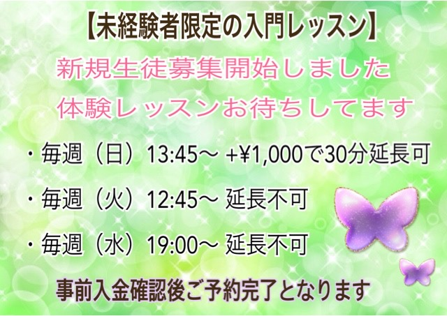f:id:yuka-orientaldance:20200721095724j:plain