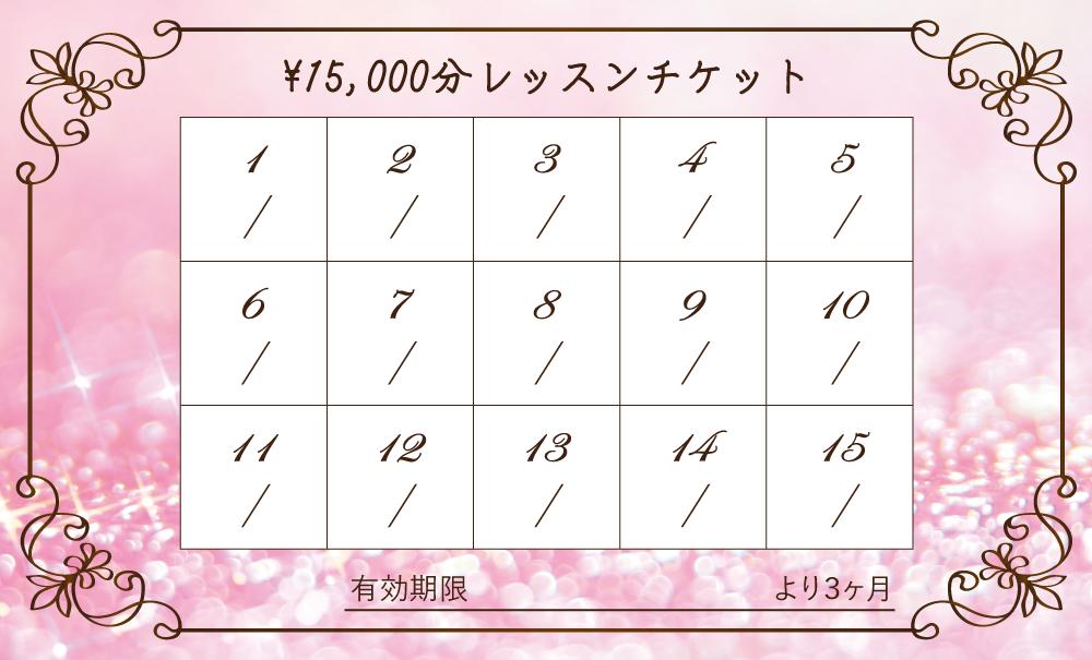 f:id:yuka-orientaldance:20201117110425p:plain