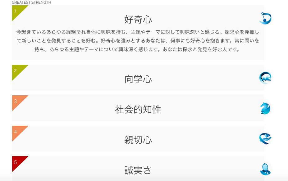 f:id:yuka-s2525:20180615151041p:plain