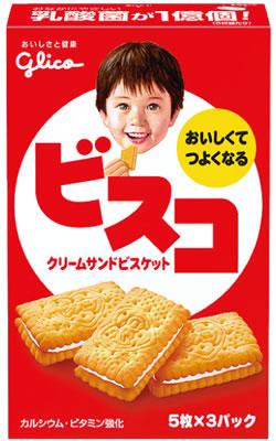 f:id:yuka1107t:20151117155141j:plain