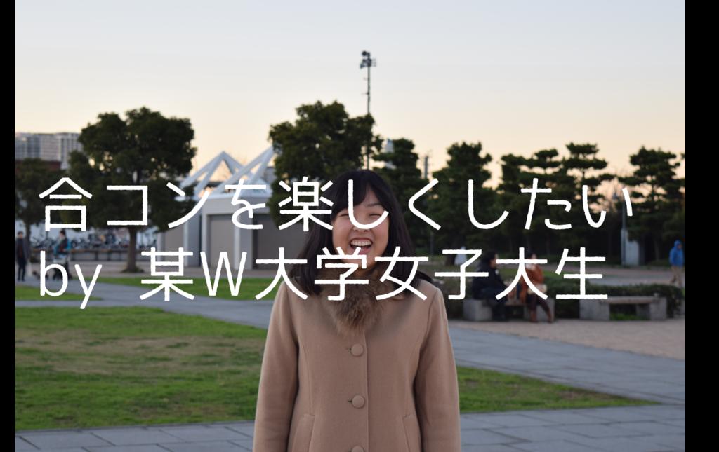 f:id:yuka1107t:20160129234841p:plain